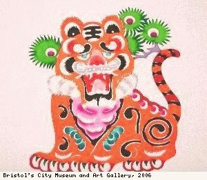 Chinese Zodiac - Tiger