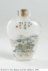 Snuff bottle, inside-painted